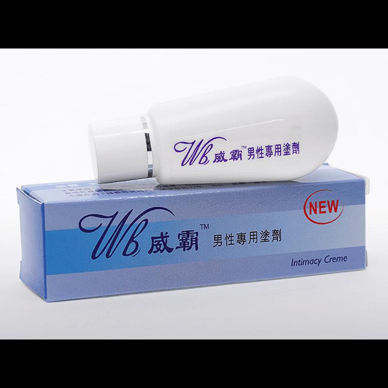 威覇クリーム[男性用] / 威覇男性専用塗剤