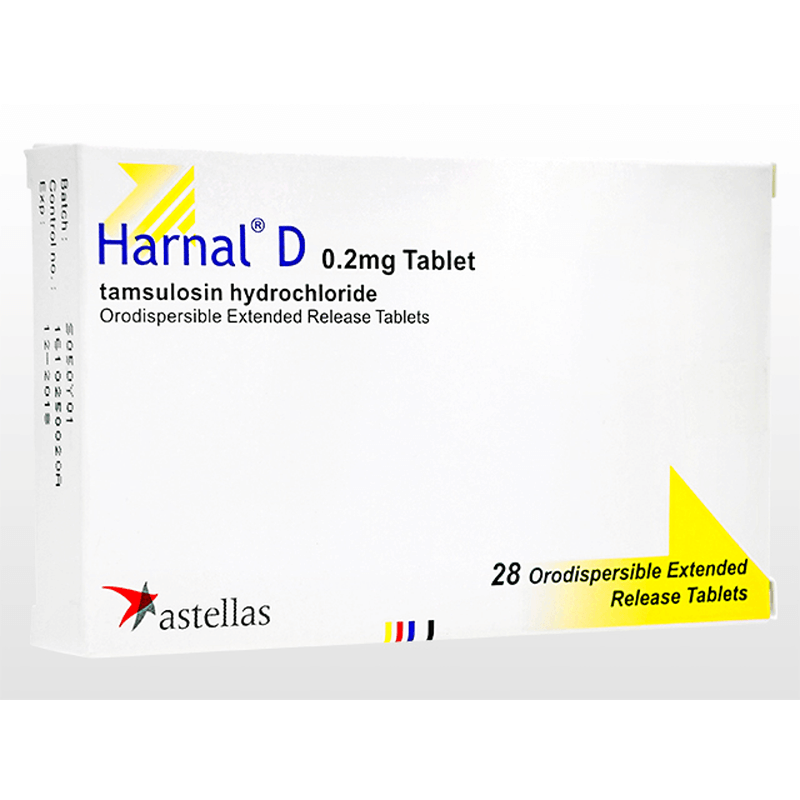 ハルナールD 0.2mg / Harnal D 0.2mg
