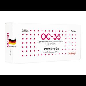 オーシー-35 1 箱 / OC-35 1 box