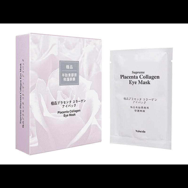 [Yukeido] 極品プラセンタコラーゲンアイパック 1個 / Yukeido Placenta Collagen Eye Mask 1 unit