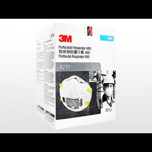 3M-8210 N95基準 微粒子用マスク 放射性微粒子吸引防止マスク 1箱 / 3M-8210 N95 MASK 1 box