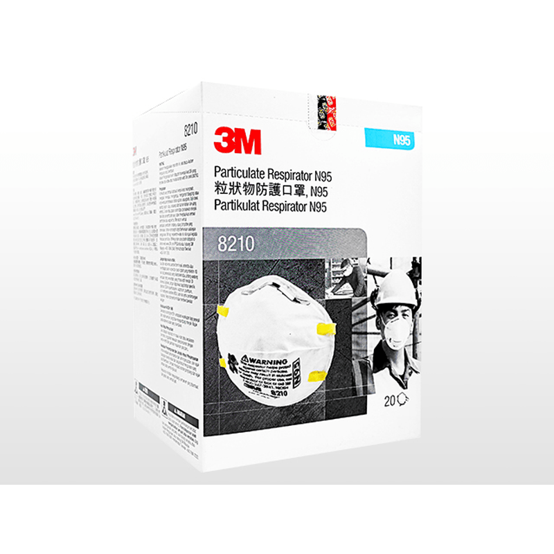 3M-8210 N95基準 微粒子用マスク 放射性微粒子吸引防止マスク / 3M-8210 N95 MASK