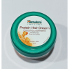 [Himalaya] プロテインヘアークリーム / [Himalaya] Protein Hair Cream