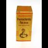 プアナチャンドララス / Poornachandra Ras