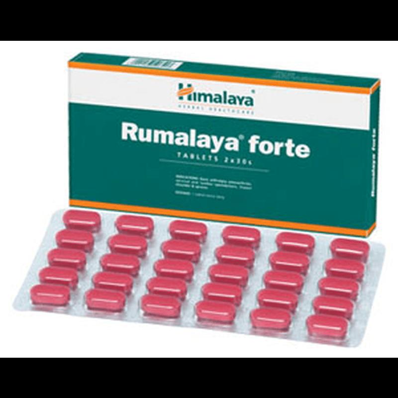 [ヒマラヤ] ルマラヤフォルテ 1箱(60錠) / [Himalaya] Rumalaya forte 1 box(60 tablets)
