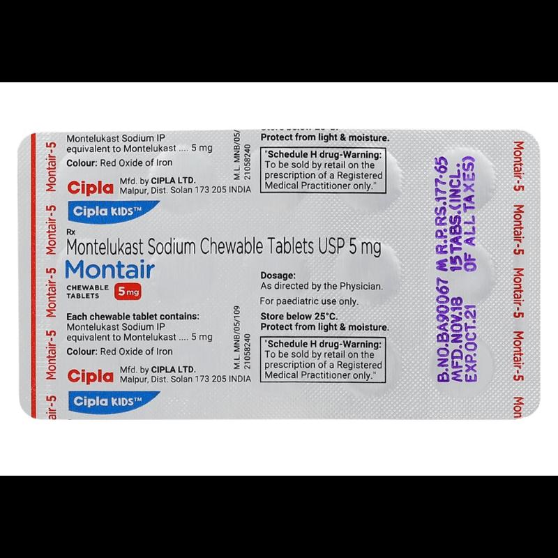 モンテアチュアブル 5mg 60錠 / Montair Chewable 5mg 60 tablets