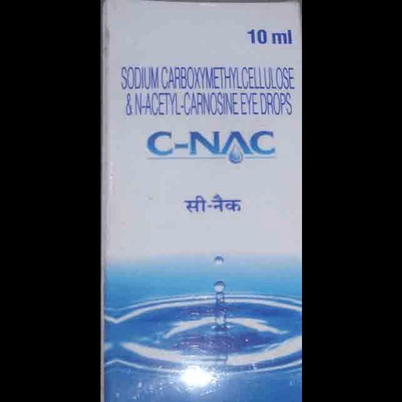 シーナック 10ml / C-NAC 10ml