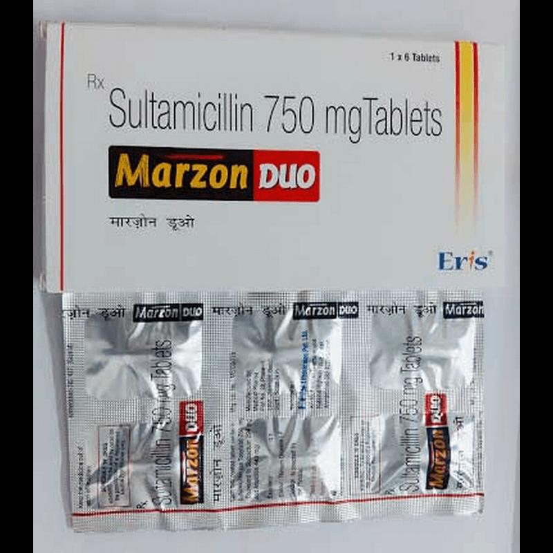 マーゾンデュオ 750mg 1箱 / Marzon DUO 750mg 1 box