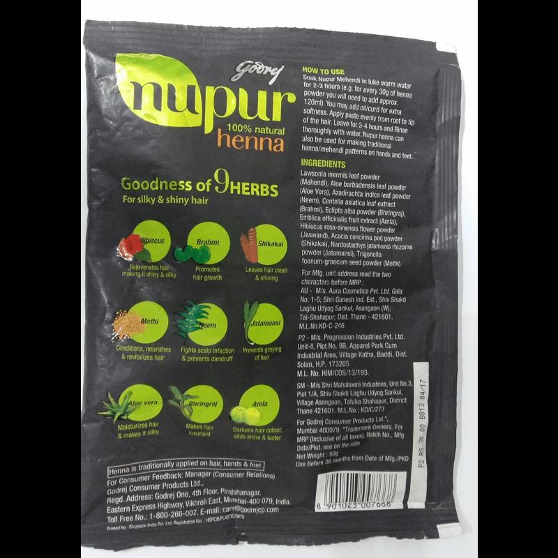 ゴードレッジヌーパーヘナ 2袋 / Godrej Nupur Henna 2 packs