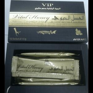 バイタルハニー 1箱 / Vital Honey 1 box