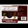 アルガンオイルソープ 100g / Argan Oil Soap 100g
