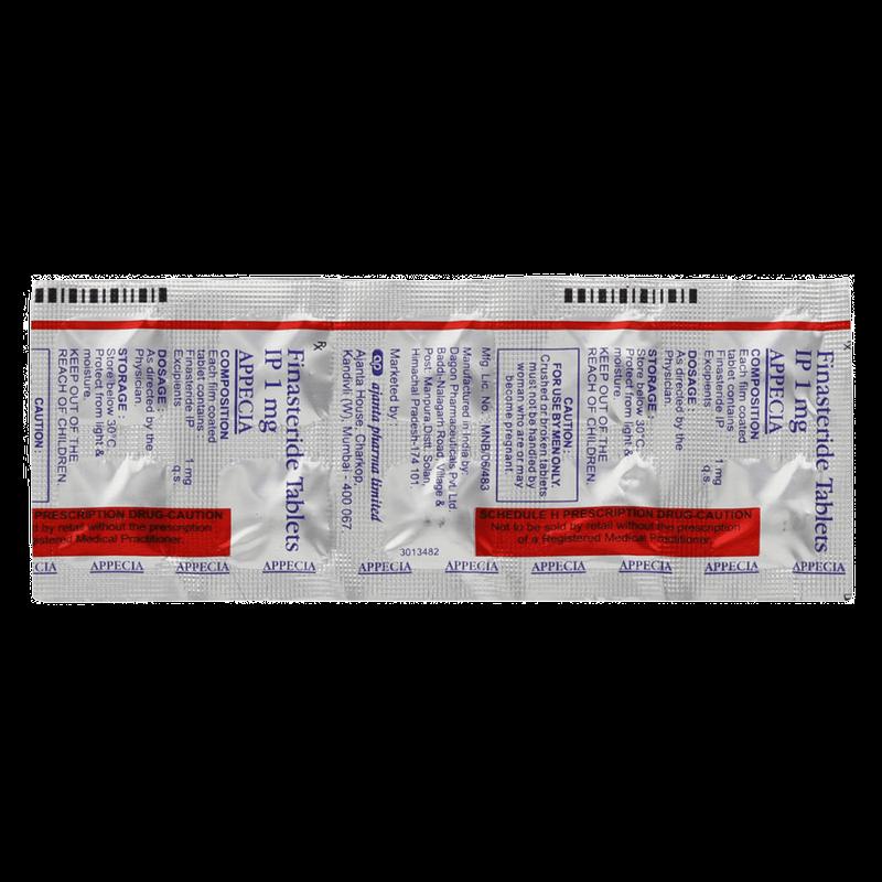 アペシア 30錠 / Appecia 30 tablets